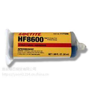 乐泰H8600丙烯酸酯胶粘剂