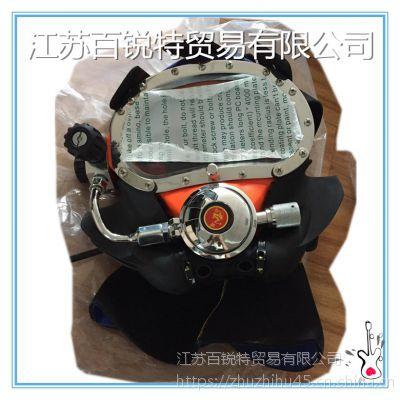 大号潜水面罩 可调节MZ300B重潜作业头盔 250米深海潜水装备