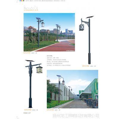 龙江路灯厂家加工大同7米双臂太阳能路灯