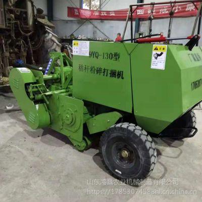 现货供应大型玉米秸秆铡草机 干湿牧草粉碎揉丝机 全自动秸秆打捆机 鸿磊制造