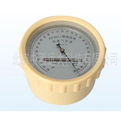 中西(LQS现货)空盒气压表(高原型) 型号:YPY5-DYM3-1库号:M387936