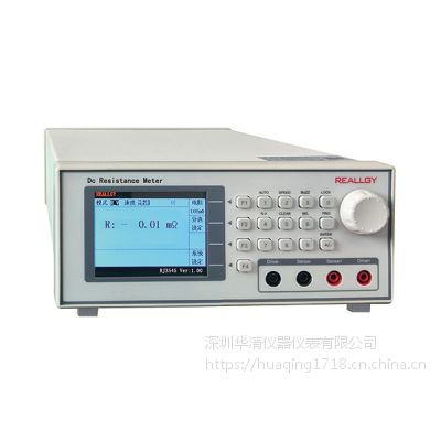 RJ3545高精度直流电阻测试仪RJ3545价格