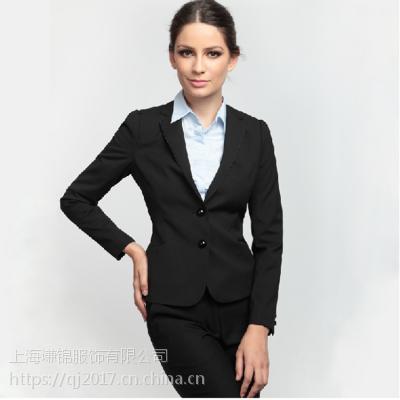 女士时尚修身新款职业装量身定做 上海谦锦女式西装生产厂家 西服套装女式职业套装