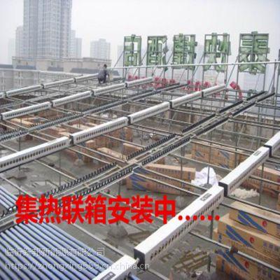 太阳能热水工程 联箱 宾馆洗浴中心集热联箱厂家