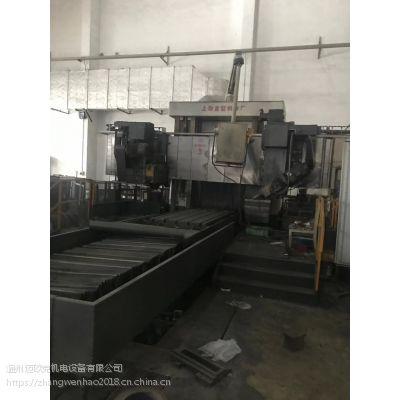 厂家供应上海3米数控重型导轨磨床