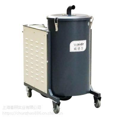 纺织车间专用工业吸尘器 车间飞绒线条纤维用威德尔FM120/22
