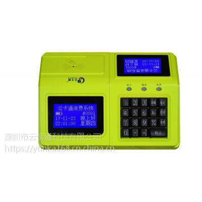 IC卡一体刷卡机/机关单位食堂刷卡机/食堂刷卡机使用服务周到