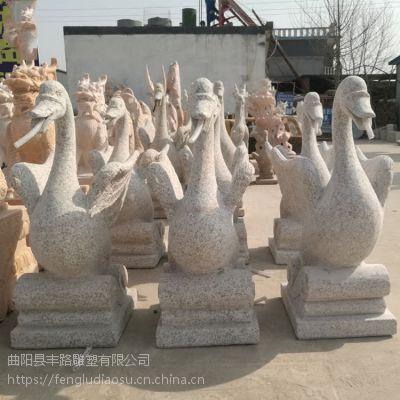 黄金麻喷水天鹅 丰路石雕 花岗岩天鹅动物雕塑