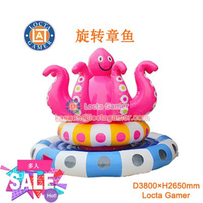 供应中山泰乐游乐制造中小型室内外游乐设备儿童乐园 PVC淘气堡充气 章鱼(LT-KL01)