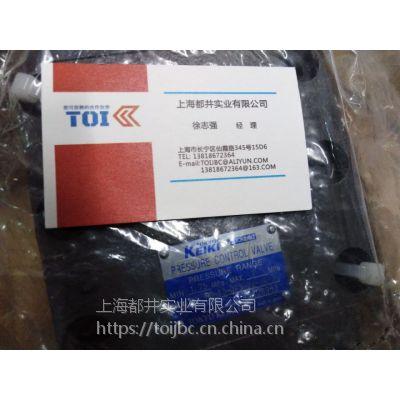 日本原装进口TOKYO KEIKI(TOKIMEC)液压比例电磁止回阀液压油泵全系列现货供应