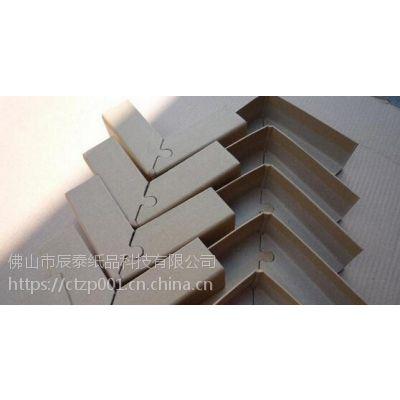 广东重物包装蜂窝纸箱,纸护角,档次高