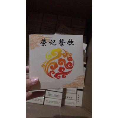 盒装抽纸方盒 520元包邮千盒起订