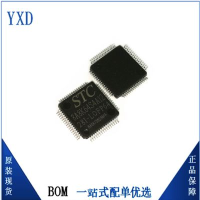 现货批发STC8A8K64S4A12 STC/宏晶 全新原装正品电子元件 单片机可代烧录