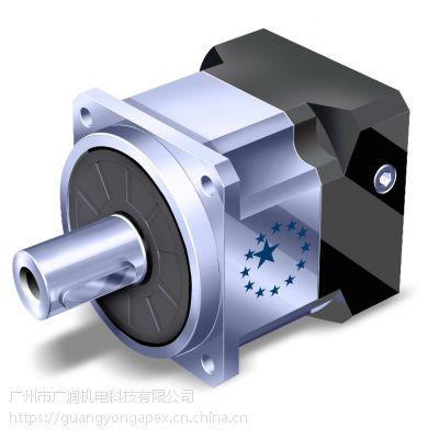 供应APEX减速机,APEX精密减速器,APEX伺服用行星减速机
