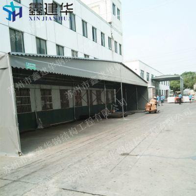 东丽区电动雨棚布厂家供应户外活动雨蓬伸缩伸缩式遮阳蓬汽车帐篷