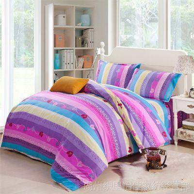 床上用品床单地摊货 家纺超柔钻石绒被套