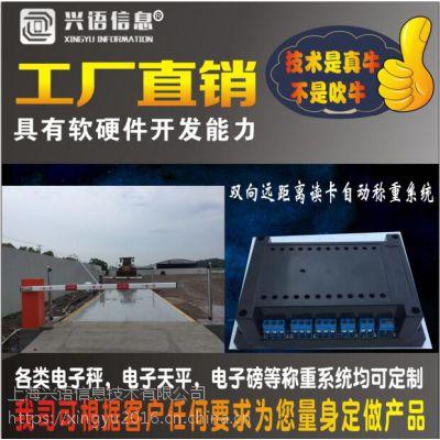 南京100吨卡车地磅摄像头拍照记录车辆信息传输电脑