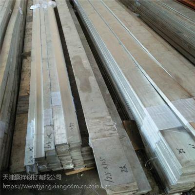 铝排生产厂家 导电 合金 纯铝排 铝排加工