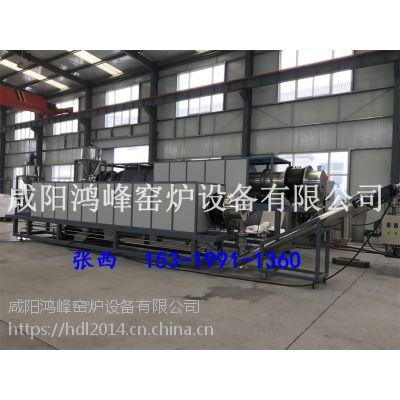 活性炭炭化炉活化炉--外热式--鸿峰