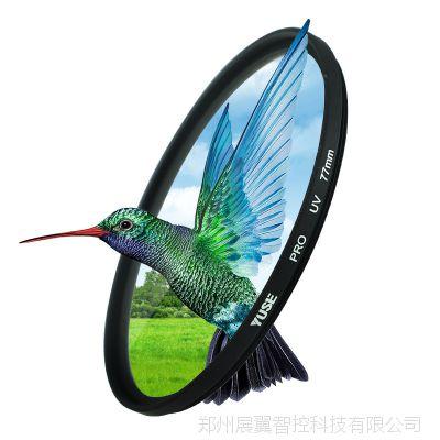 UV镜 单反保护镜适用于佳能尼康索尼77mm 67mm 18-135 18-55