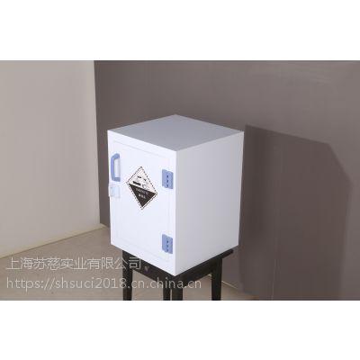 黄石PP酸碱柜价格|黄冈强酸强碱储存柜|荆州酸碱柜价格|苏慈强酸强碱储存柜