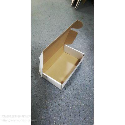 纸箱 瓦楞纸箱 飞机盒 包装纸箱 包装材料