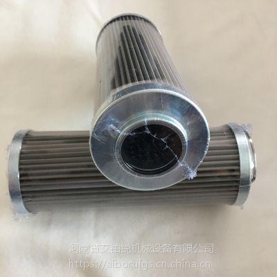 顶油泵如果滤芯SZHB-850 河南艾铂锐供应