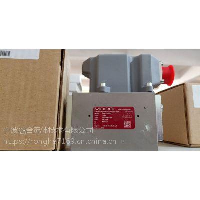 穆格 G631-3008B 现货供应 铸铁