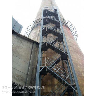 太原市锅炉烟囱安装折梯平台-专业施工、品质保证