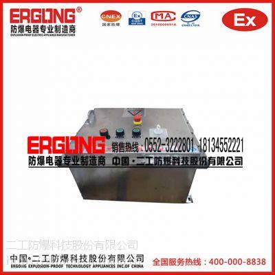 供应专供上海 隔爆型防爆温控仪,防爆温控仪,防爆仪表箱
