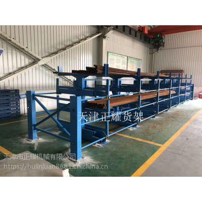 6米货架伸缩式存放管材 棒材 轴 工角槽钢 钢筋 型材 钢材