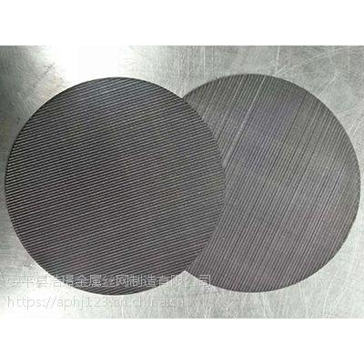 不锈钢圆形过滤网厂家