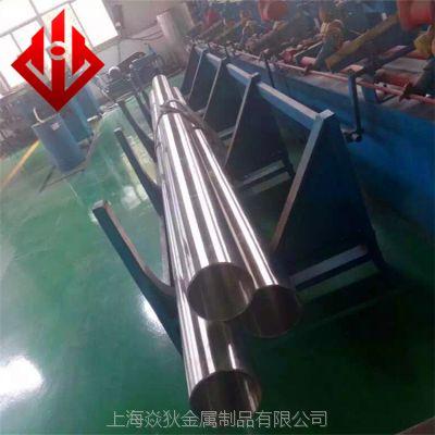 GH5188高温合金板、GH5188高温合金棒、管可加工定制