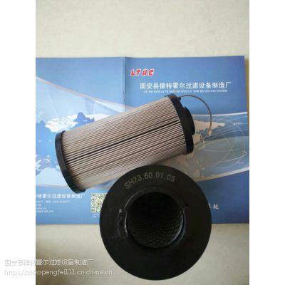 索菲玛液压油滤芯CRE150FD1 0614