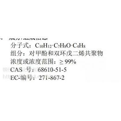 优质抗氧剂 国标含量99 工业级别 广东发货 巨州