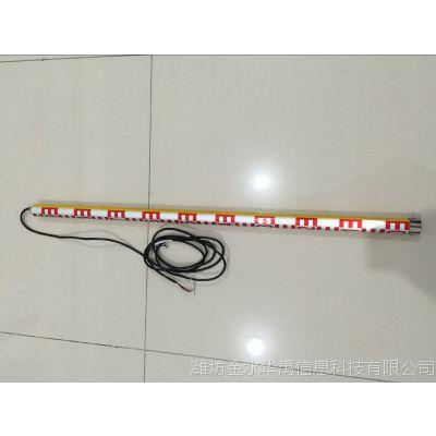 金水华禹SC-100电子水尺水文遥测终端城市防汛水位计水文仪器
