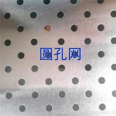 冲孔网厂 金属冲孔网 合肥穿孔板