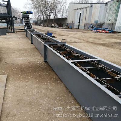 MS型埋刮板输送机直销 石头矿山链板输送机价格生产厂家