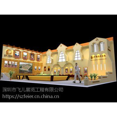 展台设计搭建 深圳展台搭建 香港展台搭建 德国展台搭建 台湾展 欧洲展台搭建 上海展台搭建-飞儿展览