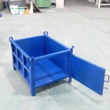 物流箱金属网格周转箱重型铁屑废料框堆垛料箱带轮带盖开门箱子