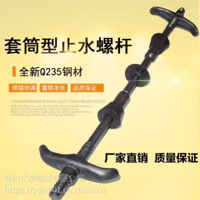 陕西管廊工程建筑防水螺杆三段式止水螺杆M12M14大量现货厂家直销
