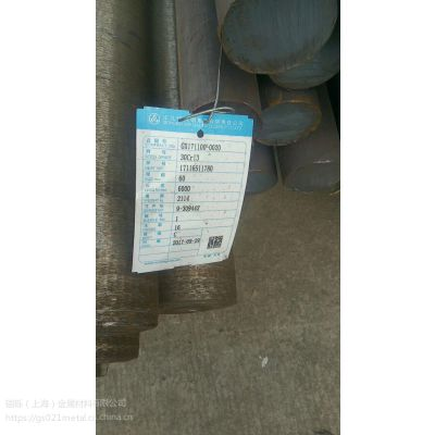 上海30Cr13不锈钢现货供应 30Cr13热处理硬度