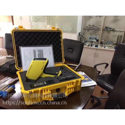 手持式光谱仪低合金钢材质成分分析TrueX800惠更斯