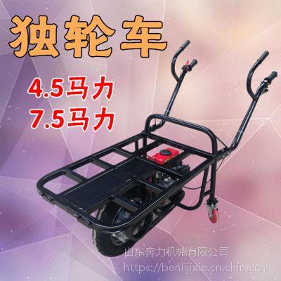 农业机械独轮平板车 运送秧苗机器 奔力DL-MX4