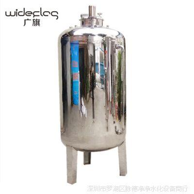 供应立式卧式无菌储罐 可非标定制规格齐全 广旗牌