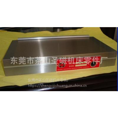 磨床火花机平面吸盘 细目永磁吸盘厂家直销150*450