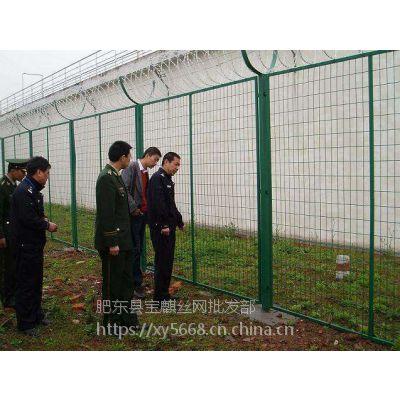 安庆宝麒护栏网厂家 批发双边丝护栏网 果园圈地浸塑围栏网 1.8*3米鱼塘养殖铁丝围网