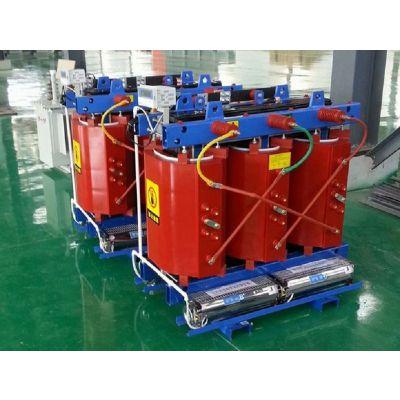 干式变压器SCB10-160KVA价格 变压器厂家