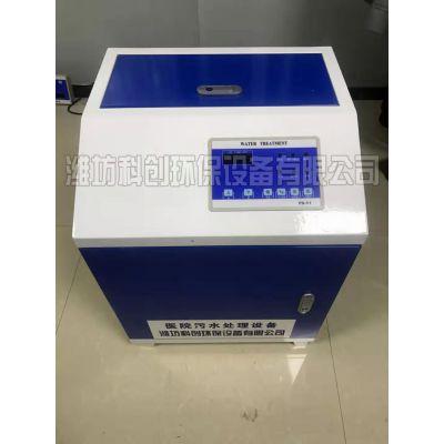 医用消毒设备 紫外线消毒设备厂家直销