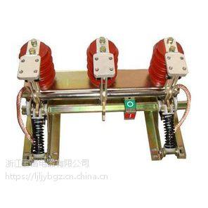 JN15-24/31.5型户内高压接地开关生产厂家